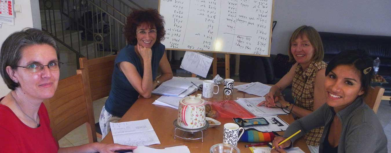 Ulpan in Israel